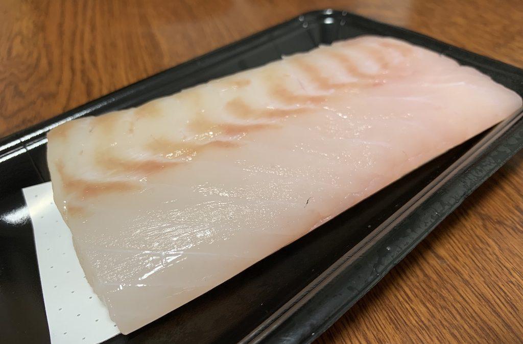 タラのお刺身を食べたことがありますか?