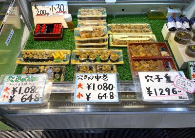 山五 穴子寿司
