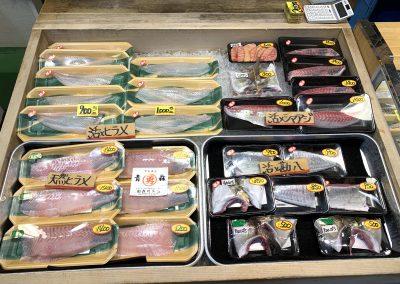 樋栄 高級魚(ヒラメ、シマアジ、カンパチ)の柵
