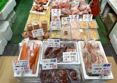築地西山水産 紅鮭 西京漬 粕漬 醤油糀漬 サーモンロイン