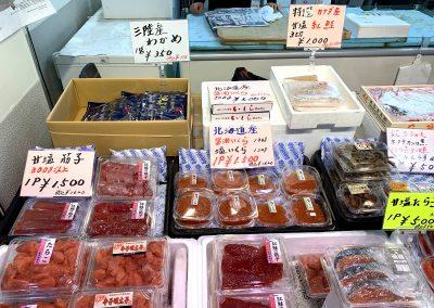 魚河岸仲代 わかめ 甘塩筋子 北海道産いくら カナダ産紅鮭