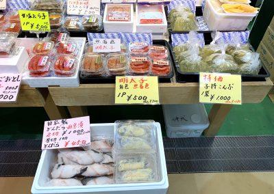 魚河岸仲代 銀鱈西京漬 子持ち昆布