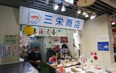5月8日の配達日記 三栄商店様ラインナップ