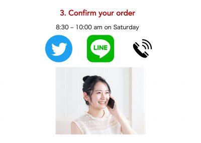 Tsukiji Sabuchan, place an order, confirm your order