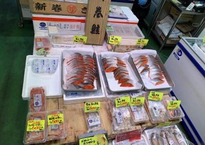 栗辰 紅鮭 銀鮭